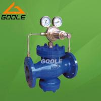 Buy cheap YK43F/H Pilot Piston Type Gas Pressure Reducing Valve from wholesalers