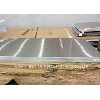 Buy cheap Cold Rolled Stainless Steel Plate Grade 316 2mm 3mm Thickness For Heat Exchanger from wholesalers