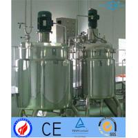 Buy cheap 2000L Sanitary Stainless Steel Mixing Tank For Liquid Soap Shampoo Detergent Pharmaceutical from wholesalers