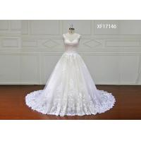 Buy cheap Stunning Organza Lace Bridal Ball Gowns With Long Train Strapless White Color product