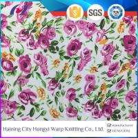 Buy cheap Wholesale Custom New Design Spandex Polyester Athletic Tricot Knit Fabric from wholesalers