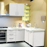 Buy cheap Modern High Gloss UV Kitchen Cabinet from wholesalers