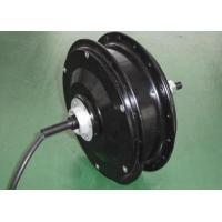 Buy cheap E-bike Motor, Ebike Hub Motor, Geared Hub Motor from wholesalers