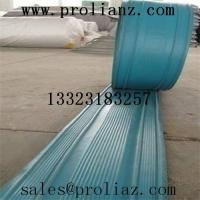 Buy cheap Special PVC water of various colors to stop construction joints from wholesalers