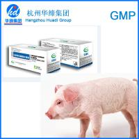 Buy cheap Pig Veterinary Drugs and Medicine Injectable Erythromycin Lactobionate For Macrolide Antibiotic from wholesalers