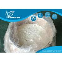 Buy cheap Imazalili 97% Tech Plant Fungicide CAS RN 35554-44-0 White Powder from wholesalers