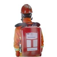 Buy cheap 4 hours portable oxygen breathing apparatus product