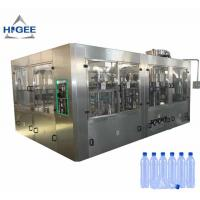 Buy cheap 500ml Automatic Water Filling Machine Small Scale Water Bottling Production Line from wholesalers