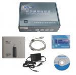 Buy cheap Ecu Chip Tuning Tool Original VP496 VP-496 Universal Ecu Programmer from wholesalers
