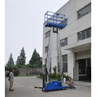 Buy cheap Dual mast vertical access platform aerial work platform aluminum lift from wholesalers