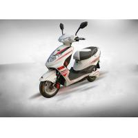 Buy cheap Alloy Wheel Battery Operated Scooters For Adults, Electric Scooter MotorWhite Color from wholesalers