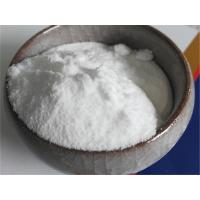 Buy cheap Opal Glass Insecticide Material Sodium Silicate Fluoride White Powder / Granular from wholesalers