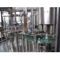 Buy cheap Automatic Water Bottle Filling Machine for Pure Water , 4000B/h Capacity from wholesalers