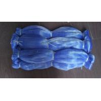 China 0.11mm/0.15mm Sky Blue Fishing Nets,nylon seine nets,silk nets. high strength and best soft,most for Asia market on sale