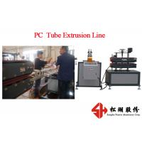 Buy cheap PC tube Plastic Profile Extrusion Line / LED light cover extrusion machine from wholesalers