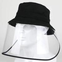 Buy cheap Unisex Antivirus Spray Outdoor Fisherman Hat With Face Shield Full Face Cover from wholesalers