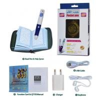 Buy cheap Portable Mini Digital Quran Pen, Holy Quran Recitation Pen with 4GB / 8GB Memory from wholesalers
