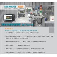 Buy cheap PLC training institutions, Suzhou PLC training school from wholesalers