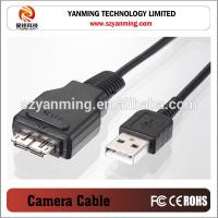 Buy cheap USB TO VMC-MD2 CABLE from wholesalers