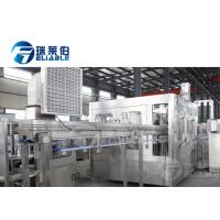 Buy cheap Mineral / Pure Water Bottle Filling Capping Machine / Equipment For 0.3-2.0L from wholesalers