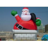 Buy cheap Outdoor Cute Inflatable Advertising Products Santa Advertising Claus from wholesalers