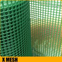 Buy cheap White color Polyethylene Plastic Flat Netting for flowers for aquatic breed from wholesalers