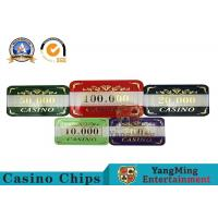 High - End 760PCS Casino Poker Chip Set With Aluminum Box Eco - Friendly