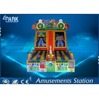 Buy cheap Coin Operated Amusement Machines Arcade Bowling Games For Sale from wholesalers