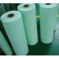 Buy cheap Silage Sheet/Silage Bags from wholesalers