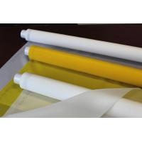 Buy cheap 100 Mesh 39T Polyester Bolting Cloth Uniform Mesh Opening Easy To Clean from wholesalers