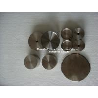 Buy cheap Titanium targets from wholesalers