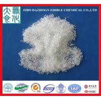 Buy cheap Free Iron Aluminum Sulphate for Drinking Water Treatment product
