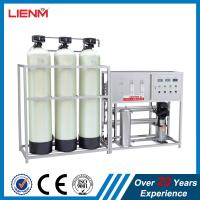 Buy cheap RO High efficient quartz sand and activated carbon filter for underground water treatment plant ro water plant price from wholesalers