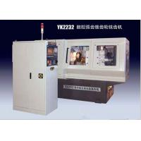 Buy cheap 3 Axis CNC Helical Gear Cutting Machine, 15kva Automatic Gear Cutter Machine from wholesalers
