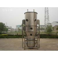 Buy cheap Pharmaceutical Industrial Drying Equipment Batch Type With Stirring Paddle from wholesalers