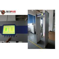 Buy cheap Battery Backup Walk Through Metal Detector Door Frame 24 33 Zones 7 Inch LCD Screen from wholesalers