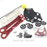 Buy cheap SK450 PVC& nylon Quad X + Multi-rotor Copter Frame MultiCopter Quadcopter KIT from wholesalers