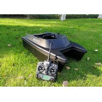 Buy cheap Remote control bait boat gps Type carp , waverunner shuttle bait boat from wholesalers