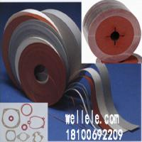 Buy cheap Abrasive Fibre Disc,Vulcanized Fiber Washers,Vulcanized Fiber roll,Vulcanized Fiber coil from wholesalers