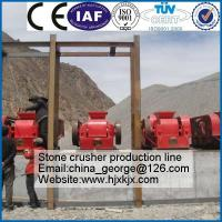 Buy cheap rollers crusher from wholesalers