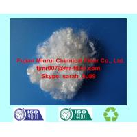 Buy cheap recycled hollow conjugated sillicone 3D/7D/15D PSF from wholesalers