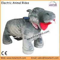 Buy cheap Mechanical Power Animal Rides Walking Animal Costume Kids Games Toy Zippy Pets for Rent from wholesalers