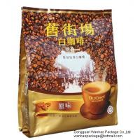 Buy cheap PET / VMPET / PE Various Coffee Packaging Bags Aluminum Foil PET / AL / PE  Material from wholesalers