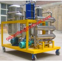 Buy cheap Clean Cooking Oil Machine, Vegetable Oil Filtration Plant,Coconut Oil Decoloring Equipemnt,cooking oil purifier from wholesalers
