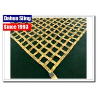 Buy cheap Yellow Cargo Carrier Net , Cargo Lifting Nets For Construction Safety Protection from wholesalers