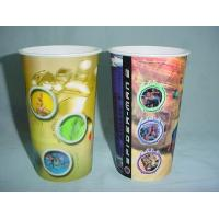 Buy cheap PLASTIC LENTICULAR OEM 3D Lenticular PP plastic cup communion cup with 3d flip moving changing effect from wholesalers