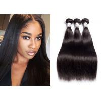Buy cheap Raw Unprocessed Brazilian Straight Human Hair Weave For Black Woman 3 Bundles from wholesalers