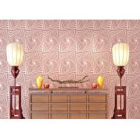 Buy cheap Living Room Modern Removable Wallpaper Pink Mauve Scatter Beads Technology from wholesalers
