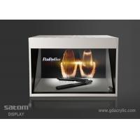 Buy cheap 1 Side Adjustable LED Light 22 Holographic Displays Original LG Screen from wholesalers