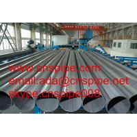 Buy cheap API-5L ERW steel pipes product